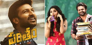 Weekend Box-Office : Pantham Average, Tej I Love U Poor