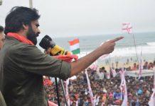 I may not win, but.. : Pawan Kalyan