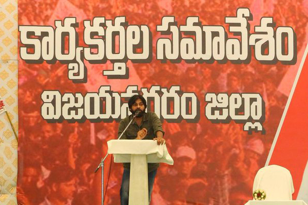Pawan questions AP govt on lands given to Patanjali , Zindal and CM's relatives