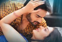 RX 100 four days Collections - Hit