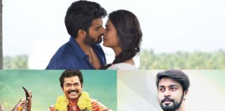 Weekend Box-Office : RX 100 is sensational, Chinna Babu & Vijetha Disapoints