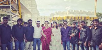 Ramya Krishna wraps up shooting for Shailaja Reddy Alludu