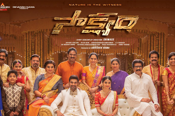 Saakshyam 1st day Collections