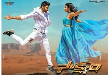 Saakshyam : Nearly 40 Crores at stake