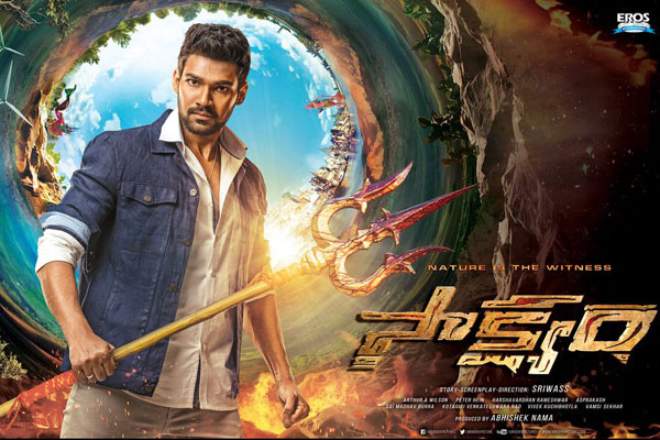 Saakshyam Review: Routine Revenge Drama
