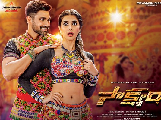 Power Packed Commercial Entertainer- Saakshyam Audio Review