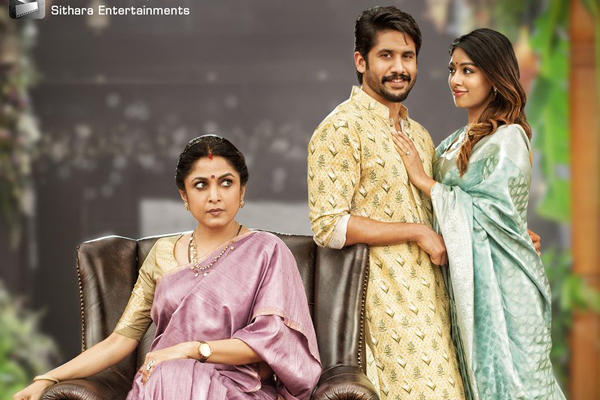 Perfect planning by Maruthi for Sailaja Reddy Alludu