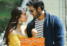 'Sammohanam' Overseas Profit Loss Statement - Above Average