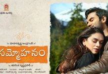 Sammohanam Worldwide Closing Collections