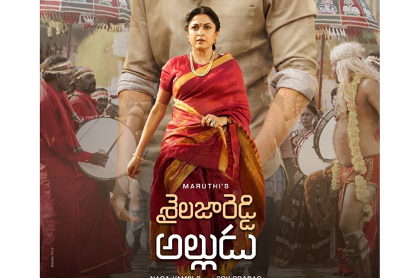 From title to posters, Ramya Krishna all the way in SRA