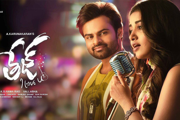 Tej I Love U Day1 AP/TS Collections – Weakest Openings in SDT's Career