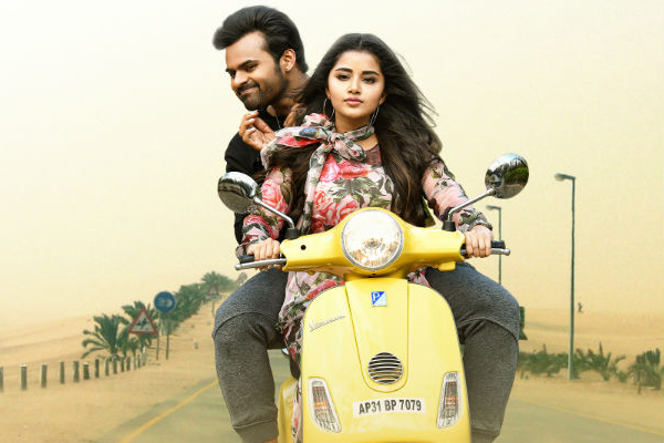 Tej I Love U first weekend Worldwide Collections – Poor