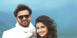Tej I Love U Worldwide Closing Collections