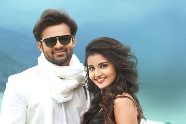 Tej I Love U Worldwide Closing Collections – Disaster