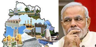 What did Centre do for Telangana? ----- Prof K Nageshwar