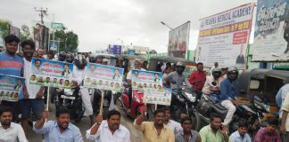 Prof Nageshwar : Why other opposition parties refuse to support YSR Congress bandh call ?