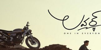 Lover telugu movie review