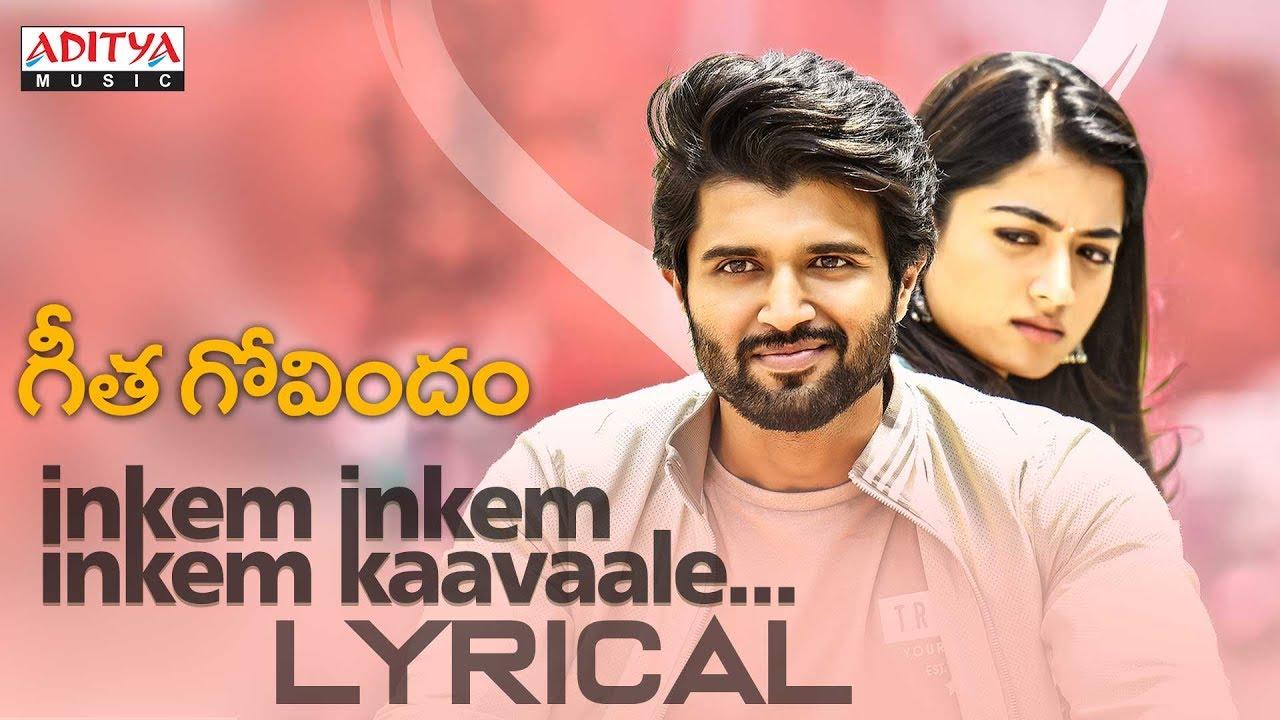 Geetha Govindham' Inkem Inkem Kaavale song 10 million viwes