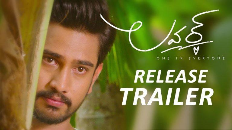 Raj Tarun's Lover Release Trailer
