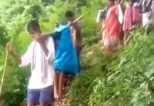 A heavily pregnant woman had to be carried for 12km in a hand-made basket