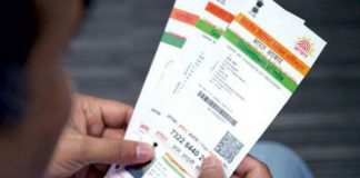 All your Aadhaar data available on net, thanks to AP's real-time governance