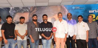 Aatagallu Press Meet Photos
