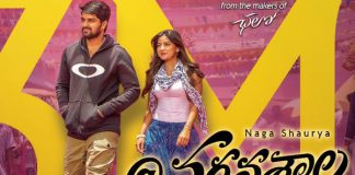 'Narthanasala' comedy track to leave audience in splits