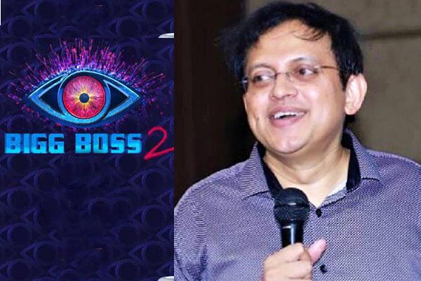 Complaint to Human Rights Commission on Bigg boss Telugu, Babu condemns