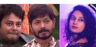 Big Boss telugu 2 tidbits: Kaushal, Tanish , and Pooja in danger zone