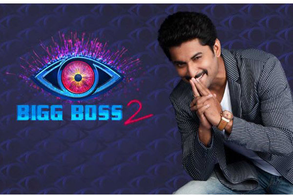 Bigg boss telugu 2 : It's nomination day again and 5 in danger zone