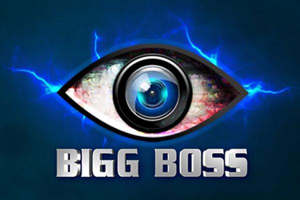 NTR sets bars high for Bigg Boss 3