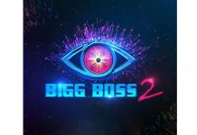 Big Boss 2: Amazon wild card entry into the house