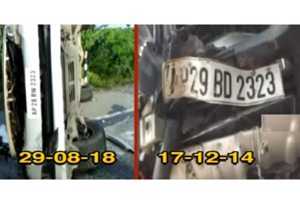 Same car number in Hari Krishna and Janaki Ram accidents