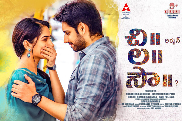 Chi La Sow Day1 Worldwide Collections – Poor