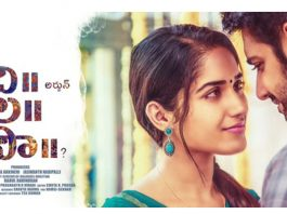 Chi La Sow Movie Review Rating