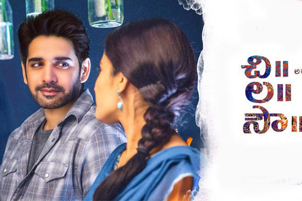 Chi La Sow Movie USA Updated Theaters List