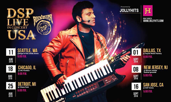 Will DSP's US tour break even for organisers ?