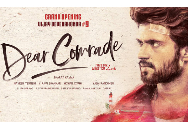 US box office : Dear Comrade notches up half million dollars