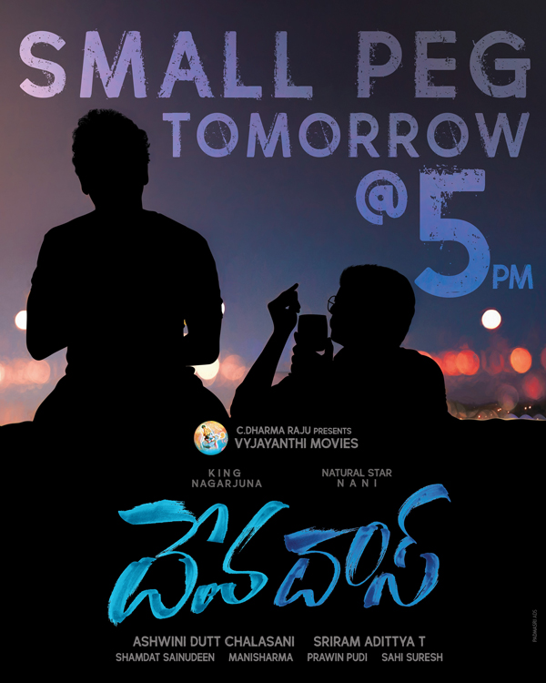 DevaDas Teaser Revealing Poster