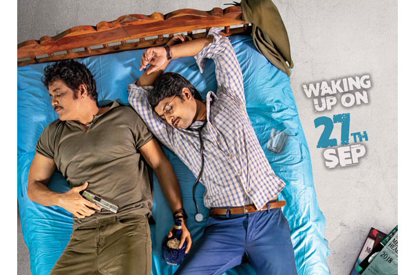 First Look: Nag and Nani from DevaDas