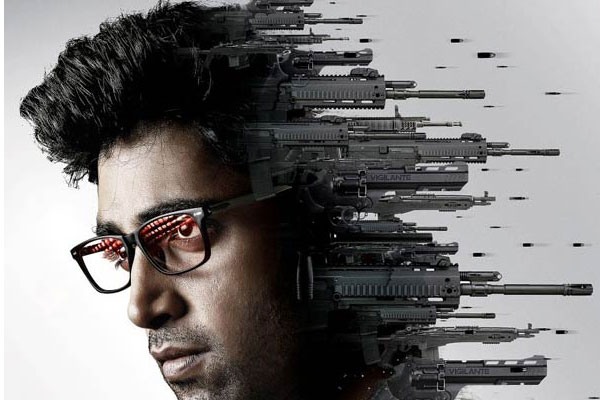 Domestic Box-Office Preview : Goodachari Eyes To Dominate The Weekend Race