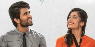 Geetha Govindam extends its dream run as new releases fail terribly