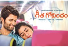 Geetha Govindam 2 days collections