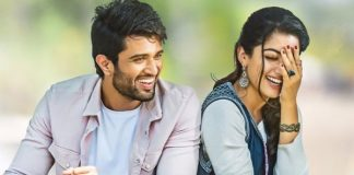 Geetha Govindam Day1 AP/TS Collections - Excellent
