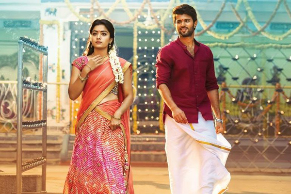 Geetha Govindam 5 days Worldwide Collections