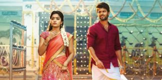 Geetha Govindam Extended First Week(9 days) Worldwide Collections