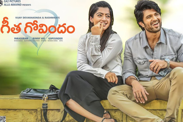 Geetha Govindam First Week Worldwide Collections