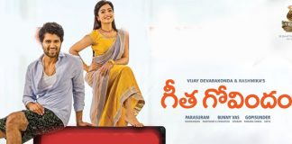 Geetha Govindam Review Rating
