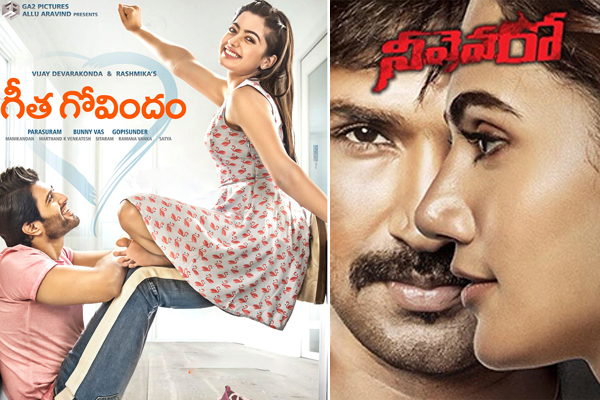 Domestic Box-Office Preview : Geetha Govindam Eyes To Repeat at #1
