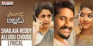 Geetha Govindam music a threat for Shailaja Reddy Alludu